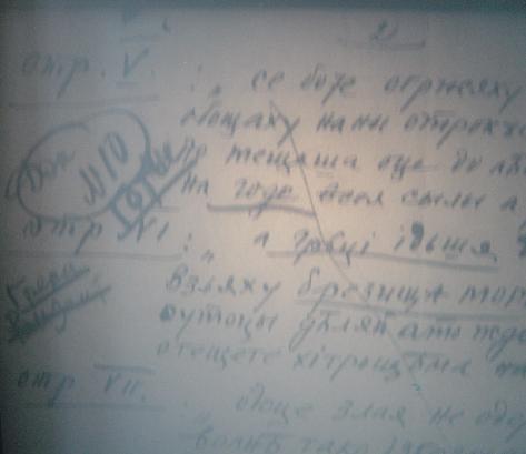 http://s3.uploads.ru/9rCD2.jpg