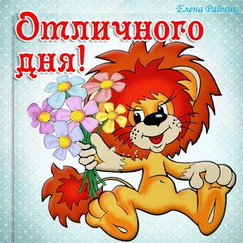 http://s3.uploads.ru/9tVCI.jpg
