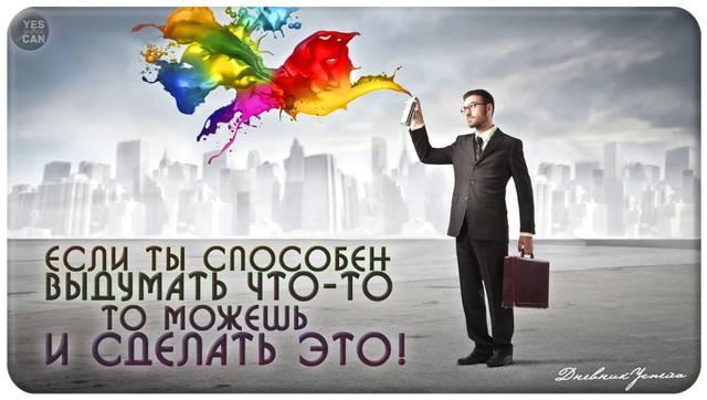 http://s3.uploads.ru/9vFLt.jpg