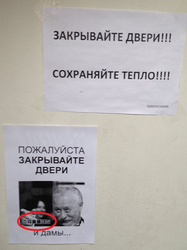 http://s3.uploads.ru/9vW8J.jpg