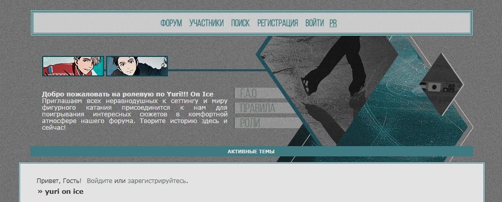 http://s3.uploads.ru/9vdcQ.jpg