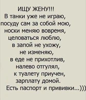 http://s3.uploads.ru/9weEU.jpg