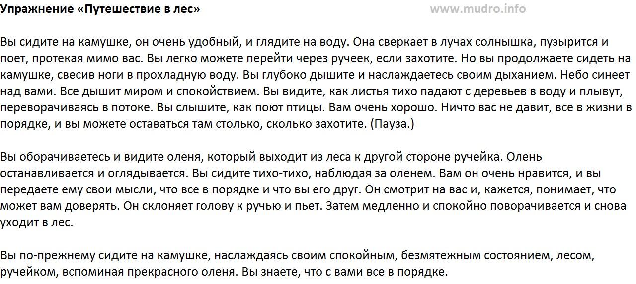 http://s3.uploads.ru/9xuIO.jpg