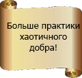 http://s3.uploads.ru/9zPhV.png
