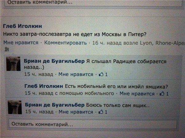 http://s3.uploads.ru/9zsA6.jpg