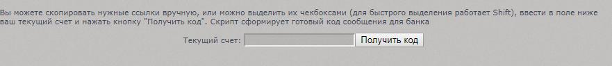 http://s3.uploads.ru/A4HXV.png