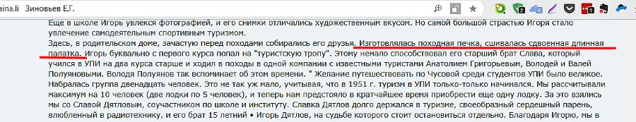 http://s3.uploads.ru/A8Mnd.png