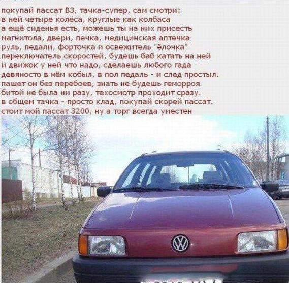 http://s3.uploads.ru/AEK6g.jpg