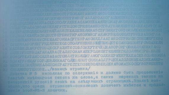 http://s3.uploads.ru/AJI6k.jpg