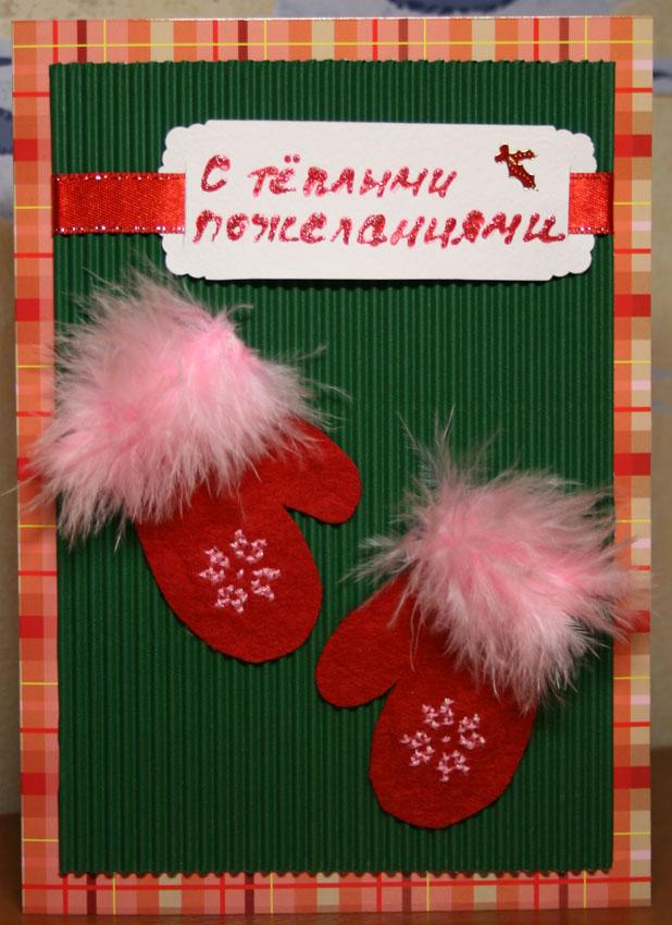 http://s3.uploads.ru/AU9iS.jpg