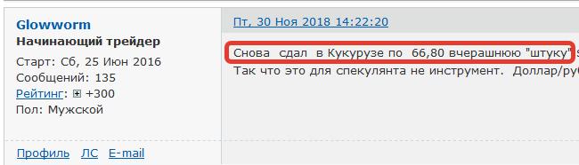 http://s3.uploads.ru/AW6gu.png