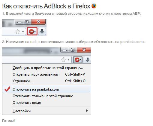 http://s3.uploads.ru/Ae0pF.jpg