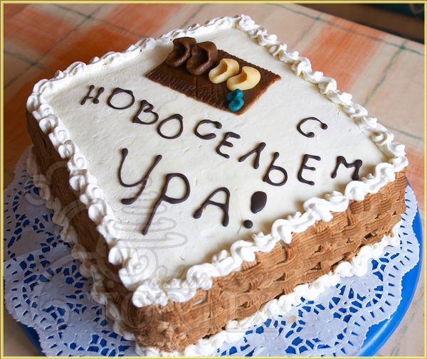 http://s3.uploads.ru/AfX1B.jpg