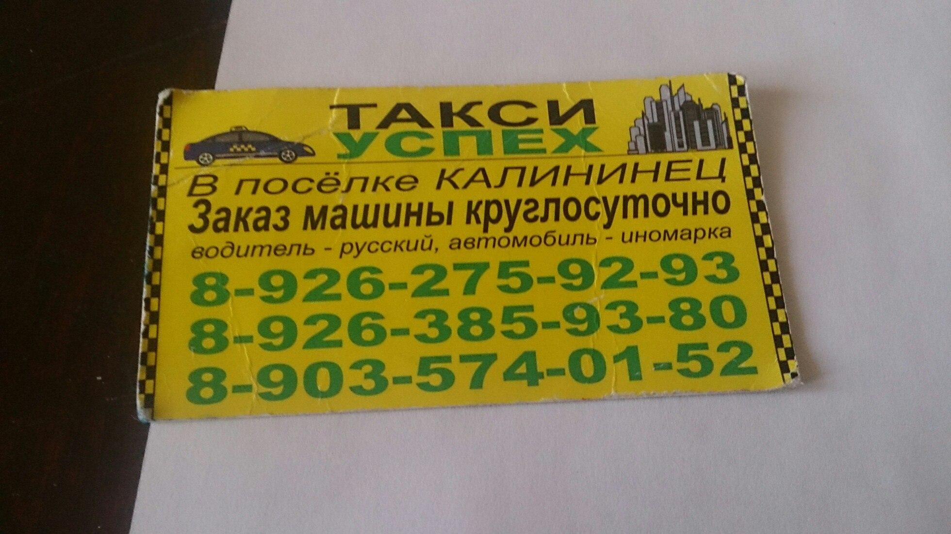 http://s3.uploads.ru/AgNuk.jpg