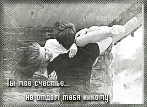 http://s3.uploads.ru/AgP9G.jpg