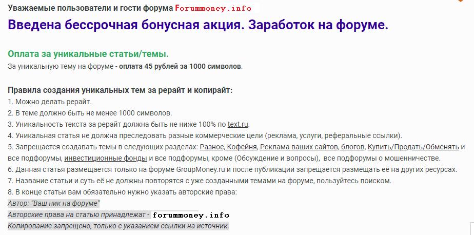 http://s3.uploads.ru/Agjni.png