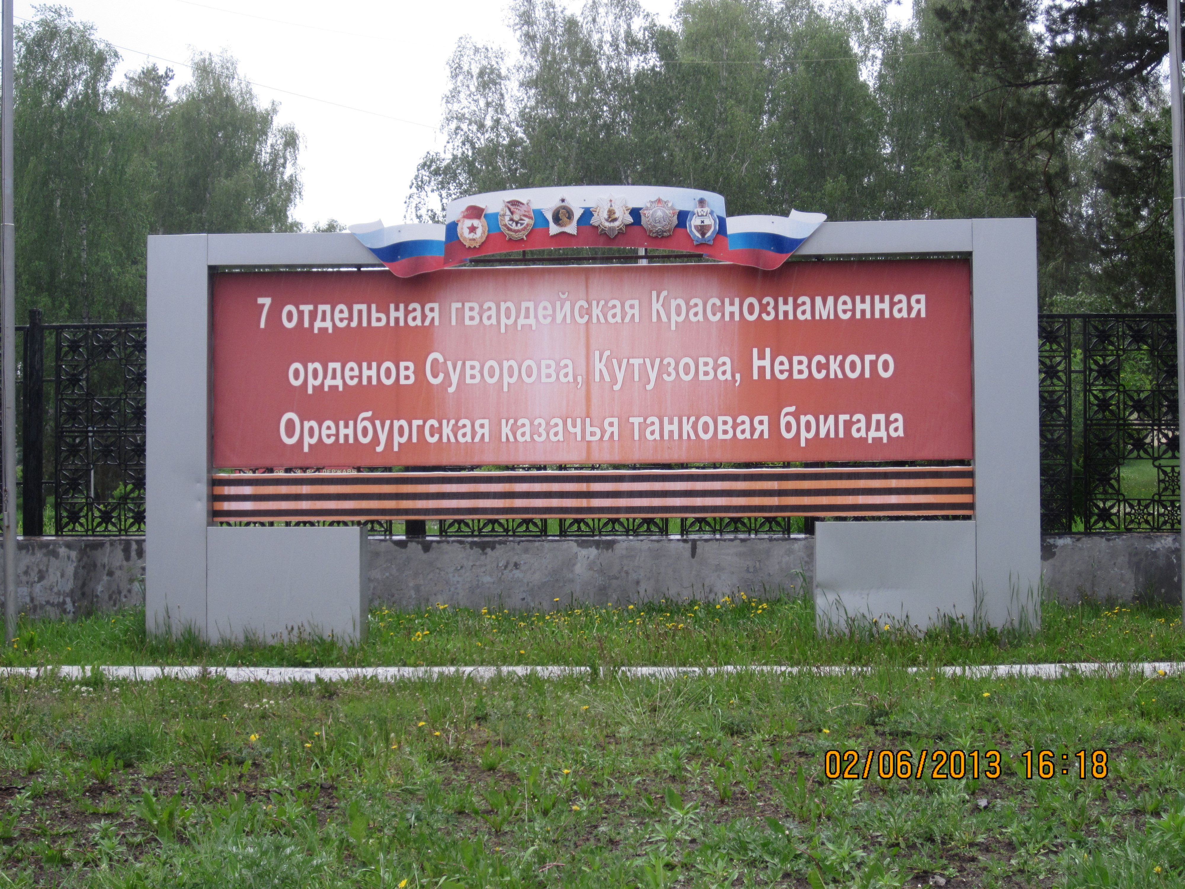 http://s3.uploads.ru/AnF41.jpg