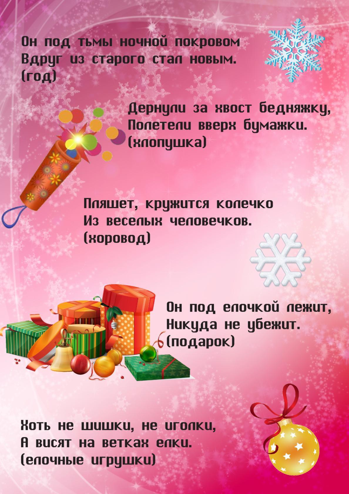 http://s3.uploads.ru/AnOkq.jpg