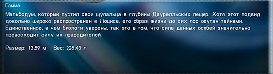 http://s3.uploads.ru/ArURS.jpg