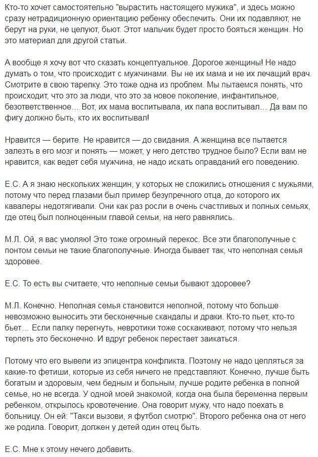 http://s3.uploads.ru/As5bi.png