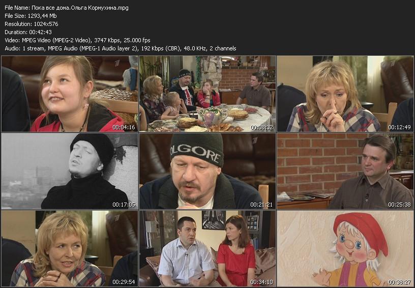 http://s3.uploads.ru/AuqKJ.jpg