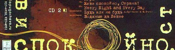 http://s3.uploads.ru/Ax9Pc.jpg