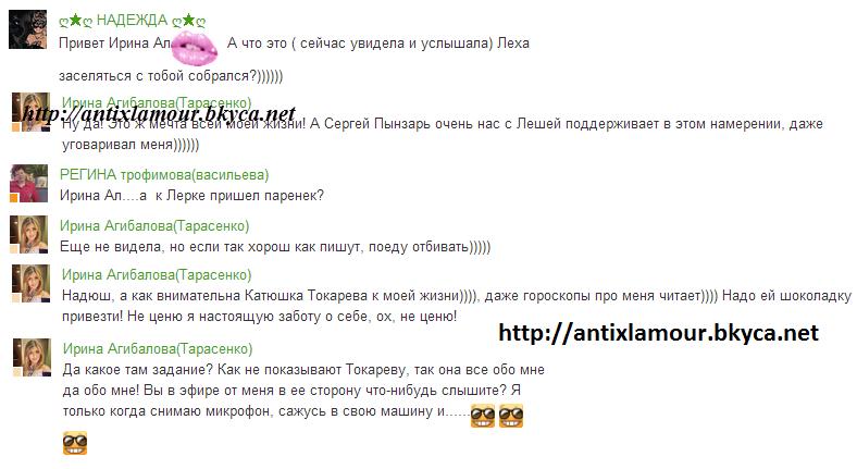 http://s3.uploads.ru/B0iNt.png
