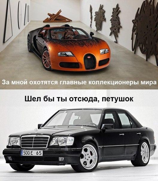 http://s3.uploads.ru/B5Nf1.jpg