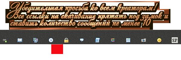 http://s3.uploads.ru/B5TV7.png