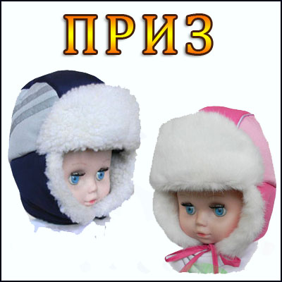 http://s3.uploads.ru/BADze.jpg