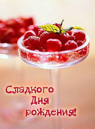 http://s3.uploads.ru/BC5o6.jpg