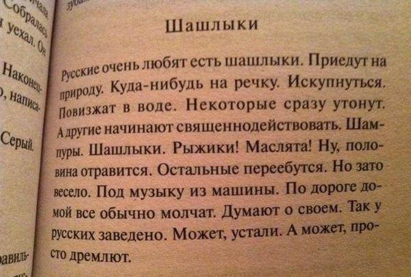 http://s3.uploads.ru/BFVNP.jpg