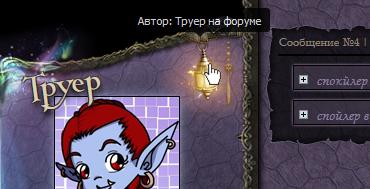 http://s3.uploads.ru/BFmdn.jpg