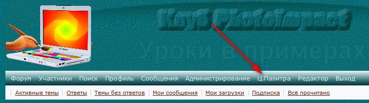 http://s3.uploads.ru/BGuIN.jpg