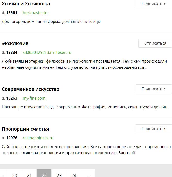 http://s3.uploads.ru/BKUJP.png