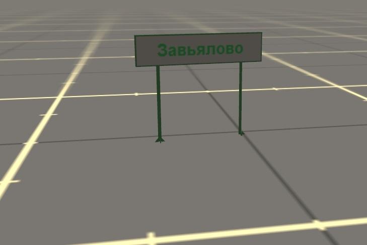 http://s3.uploads.ru/BKsi1.jpg