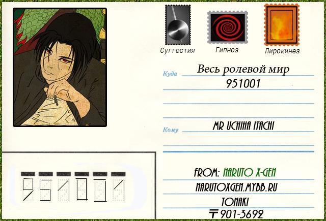 http://s3.uploads.ru/BPSAG.png