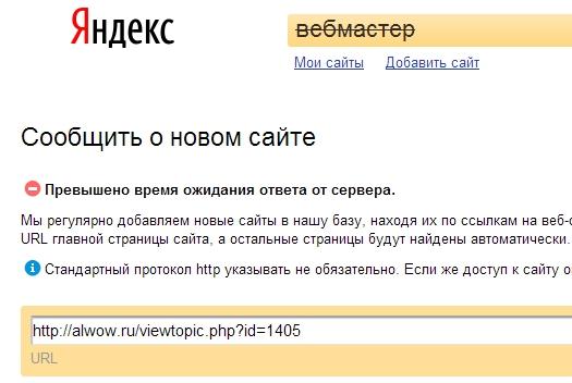 http://s3.uploads.ru/BTk05.jpg
