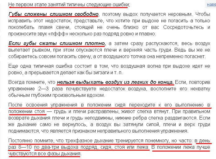 http://s3.uploads.ru/BU4Kr.png