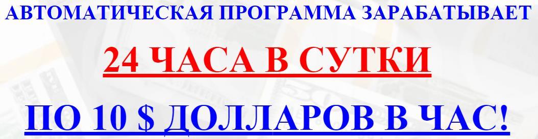 http://s3.uploads.ru/BUHlu.jpg