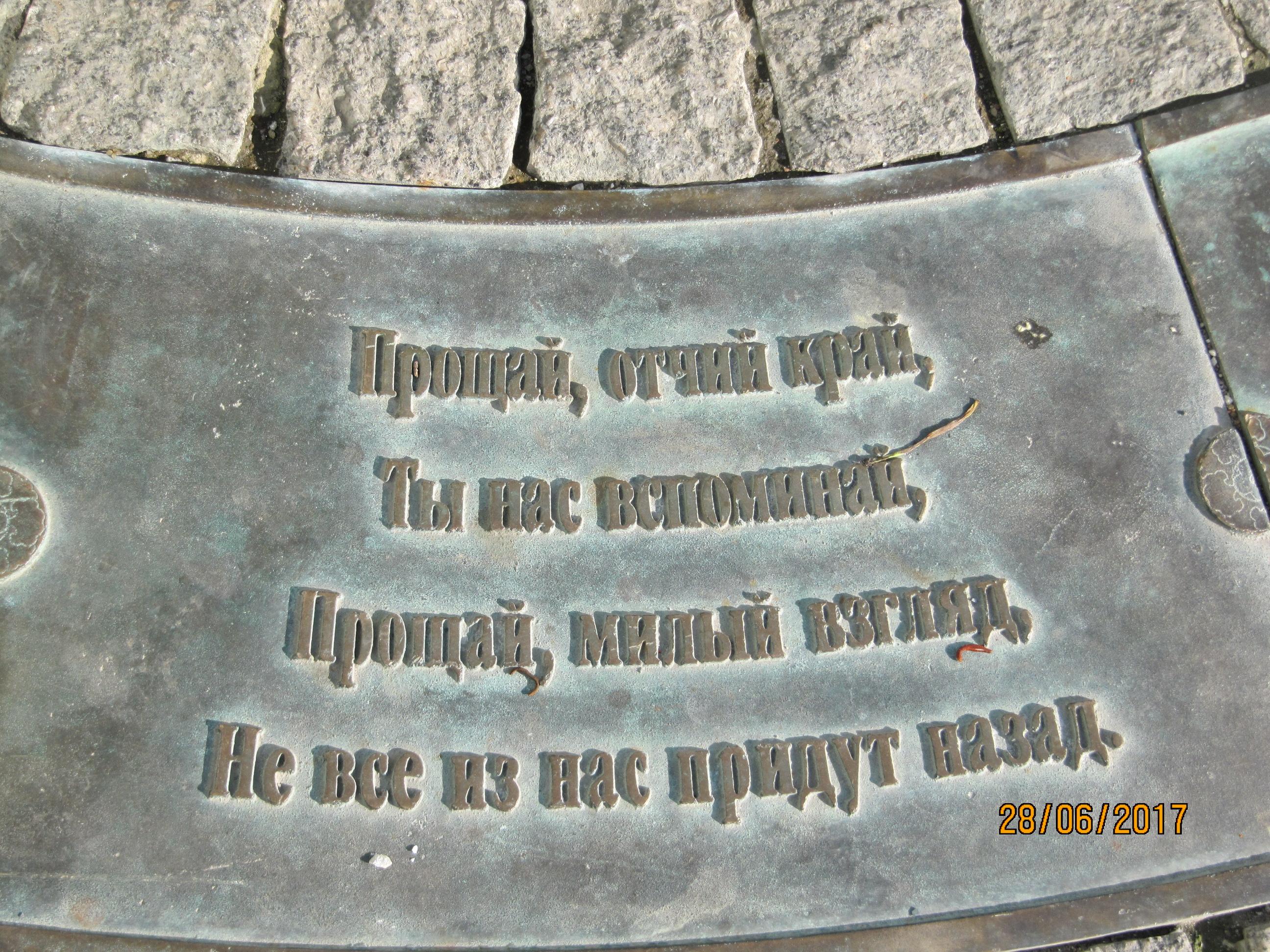 http://s3.uploads.ru/BZv15.jpg