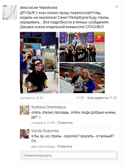 http://s3.uploads.ru/Bk7Kb.jpg