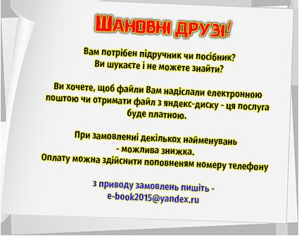 http://s3.uploads.ru/BrFEX.png