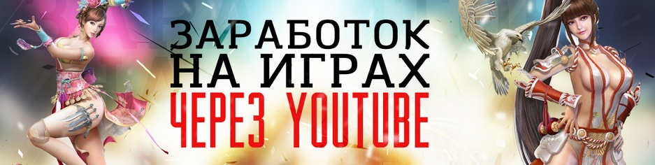 http://s3.uploads.ru/BrGpK.jpg