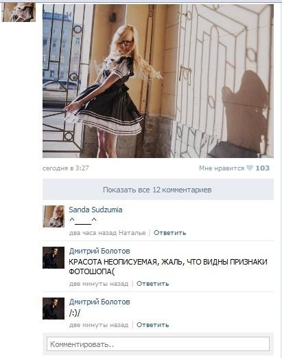 http://s3.uploads.ru/BuJ1a.jpg