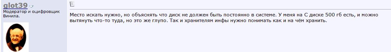 http://s3.uploads.ru/Bun5H.png