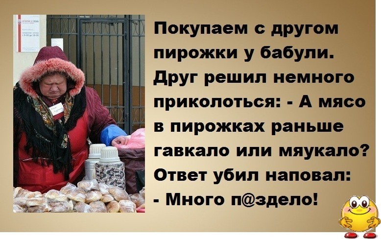 http://s3.uploads.ru/BvVtI.jpg