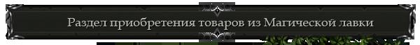 http://s3.uploads.ru/BxQAh.png