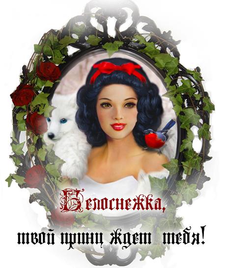 http://s3.uploads.ru/C2H3G.png