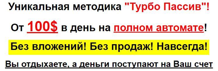 http://s3.uploads.ru/C2mJF.jpg